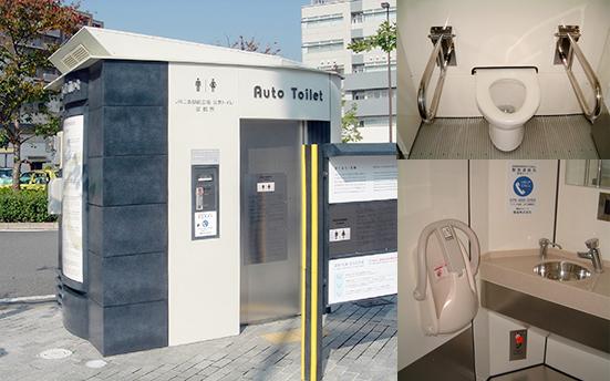 以前存在した京都二条駅前の有料トイレ