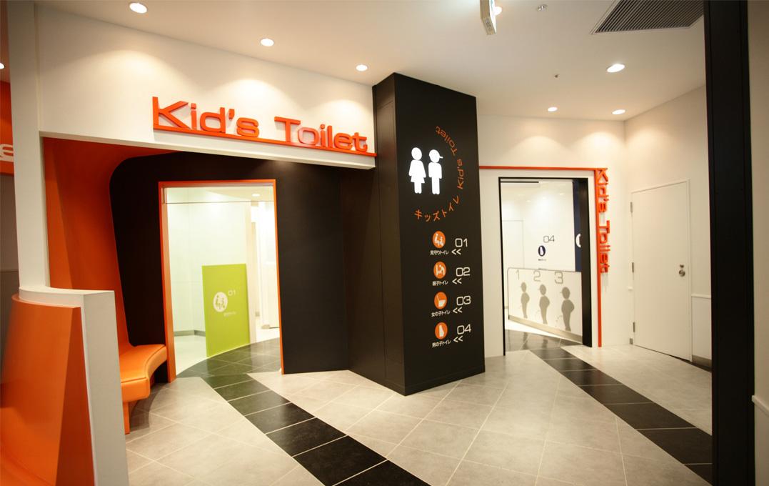 ユニバーサルデザインを導入したイオンレイクタウンのこどもトイレ