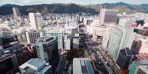 日本型ユニバーサルデザインのイメージ写真