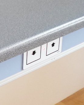 上下可能するキッチンの操作ボタン