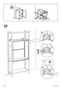 NATS環境デザイン_IKEA01_阪神淡路大震災_家具の転倒防止